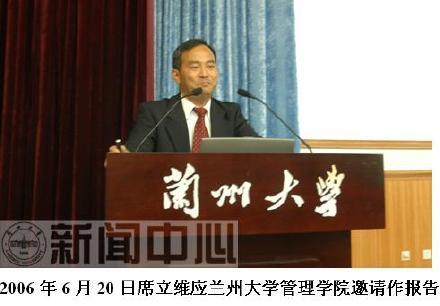 席立维,新加坡金鹰集团中国区总裁