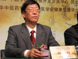 杨敬,浙江省卫生厅厅长