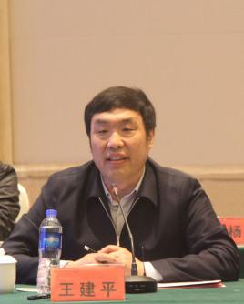 王建平,河南省地质调查院院长